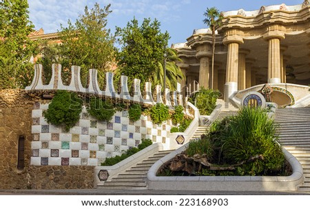 Park Guell designed by Antoni Gaudi in Barcelona, Spain