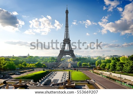 Park with fountains near Eiffel Tower in Paris, France