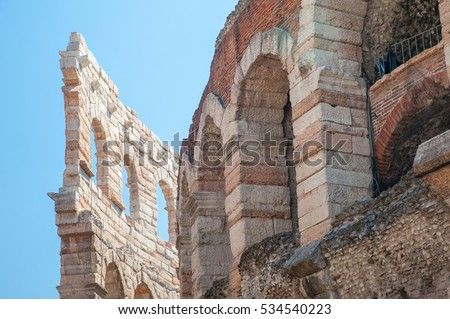 Partial view of the external perimeter of the Verona Arena, Italy