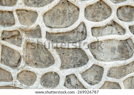 pattern of decorative stone wall surface with cement texture background