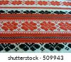 patterned hungarian table-cloth - stock photo