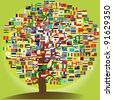 peace tree symbol of the friendship between nations - stock photo