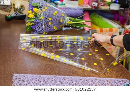 Paper flower business akbaeenw paper flower business mightylinksfo