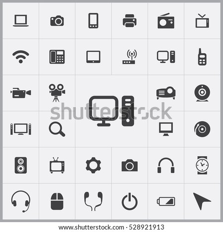 personal computer icon. device icons universal set for web and mobile