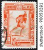 PERU - CIRCA 1936: A stamp printed in Peru shows The chasqui, mail the Incas, circa 1936 - stock photo