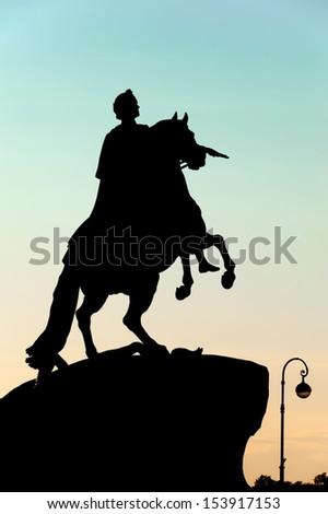 Knight On Horseback Spear Fighting Stock Vector 80934481 ...