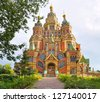 PETERHOF, RUSSIA - AUGUST 15: Cathedral of Saints Peter and Paul on August 15, 2012 in Peterhof, Russia. Built in years 1894-1904. The pyramid building, which is 70 meters height, holding 800 people. - stock photo