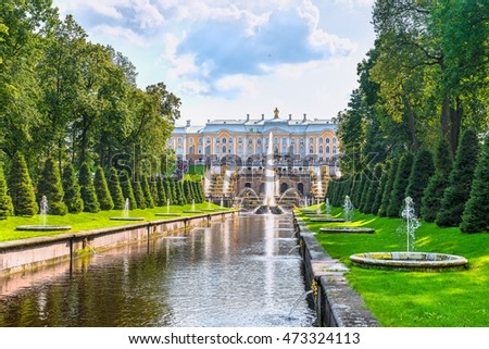 PETERHOF, SAINT-PETERSBURG, RUSSIA - AUGUST, 2016: Picturesque panoramic view on the Peterhof Palace, Grand Cascade and Samson Fountain in Peterhof at summer day. Suburb of Saint-Petersburg. Europe.