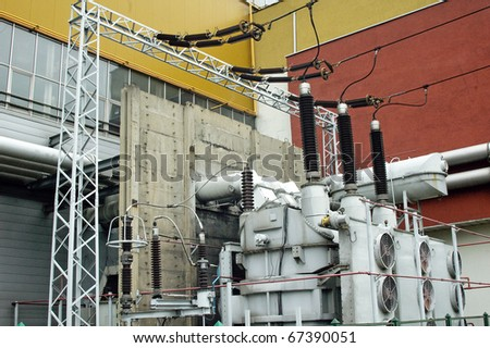 Photo of power station elements