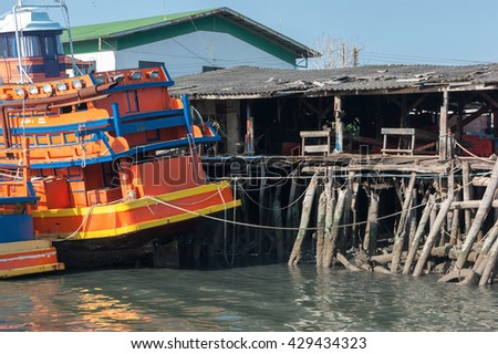PHUKET, THAILAND  - FEBRUARY 16, 2013: Industrial Commercial Port