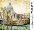 pictorial Venice - artwork in painting style - stock vector
