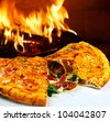 Pizza Calzone - stock photo