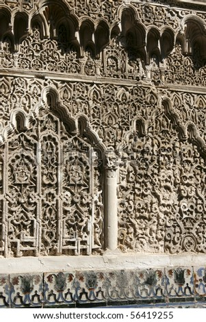 Plaster work in Mudejar style - Seville Alcazar Don Pedro  Palace facade - decoration detail World Heritage Site of Spain