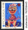POLAND - CIRCA 1979: A stamp printed in POLAND   shows clown, from series Picture painted by a child, circa 1979 - stock photo