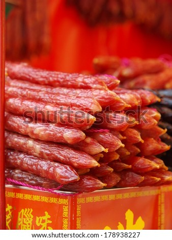 pork sausages selling in china towns