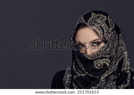 grays muslim girl personals If you have found an attractive muslim girl whom you want to ask out on a date, these 10 tips for dating muslim girls will really help you although girls do have a lot of common.