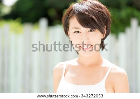 portrait of young asian woman beauty image