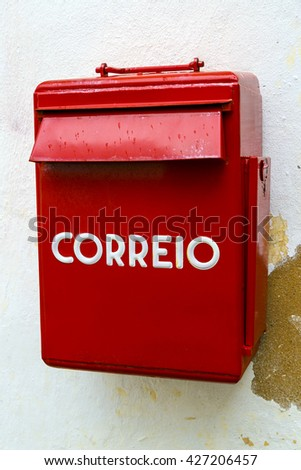 "Postbox typical Portuguese in Obidos Portugal ""letters"""