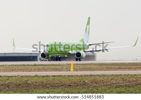 PRETORIA, SOUTH AFRICA-SEPTEMBER 17 2016: A Kulula airways Boeing  737-800 taking off at the African Air Defense show at AFB Waterkloof