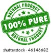 Pure stamp - stock vector
