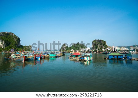 QUANGNINH, VIETNAM, July 12, 2015. Floating village in Halong bay. Halongbay is World Natural Heritage of Quang Ninh, Vietnam.