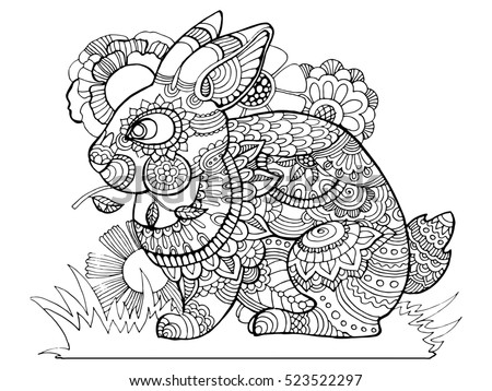 Anti Stress Book Walmart Coloring Pages