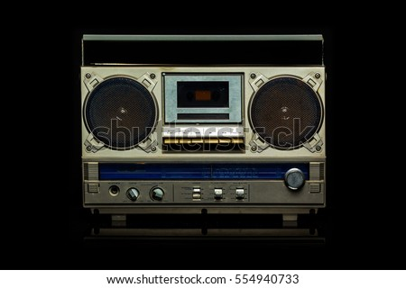 Vintage Wall Full Radio Boombox 80s Stock Photo 555564802 ...