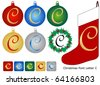 Raster Christmas Font Letter C - stock photo