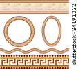 Raster version. Greek border patterns. Illustration on white background - stock photo