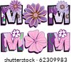 Raster version Illustration of Mom Text 1 in two versions. I am also selling the Floral pattern separately. - stock vector