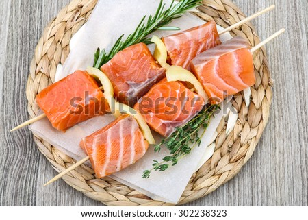 Seafood japanese hot pot stock photo 309890864 shutterstock for Alpine cuisine skewers