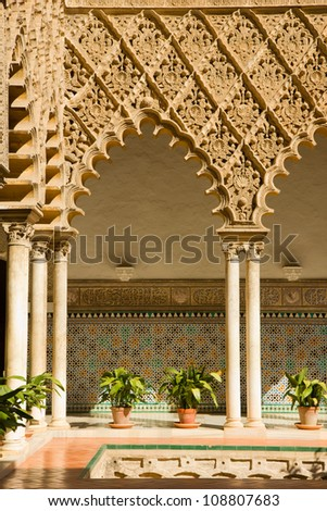 Real Alcazar, patio del Crucero, Sevilla, Spain