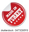 "red circle sticker ""made in turkey"" - stock vector"