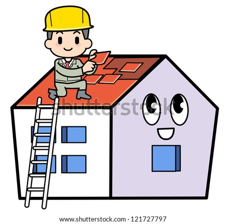 Roof Repair Stock Photos Images Amp Pictures Shutterstock