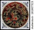 REPUBLIC OF BURUNDI - CIRCA 1973: Postal stamp Republic of Burundi circa 1973. Four stamps of postages devoted to Nicolaus Copernicus (1473-1543) and zodiac, circa 1973. - stock