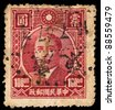 REPUBLIC OF CHINA (TAIWAN) - CIRCA 1947: A stamp printed in the Taiwan shows image of Dr. Sun Yat-Sen, circa 1947 - stock photo