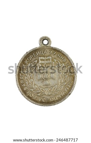 "Revers medal ""For the battle of"" Varyag ""and"" Koreans """" on a white background."