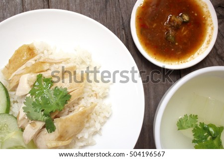 Rice steamed with chicken