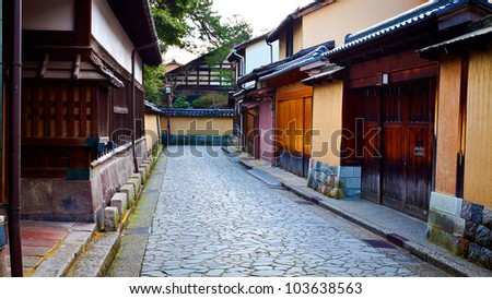 Road in a Japanese Village at Nagamachi Samurai District,