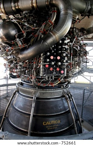 Rocket engine, lots of horsepower.