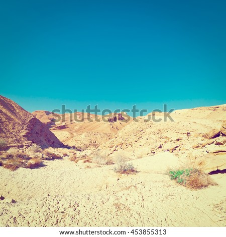 Rocky Hills of the Negev Desert in Israel, Retro Effect