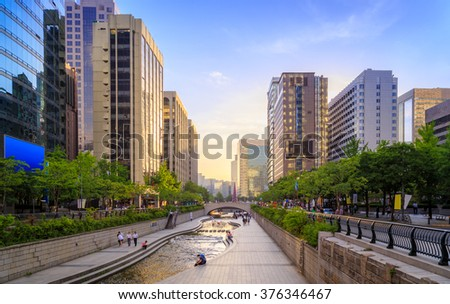 Romance Sunset At Cheonggyecheon Stream In Seoul City