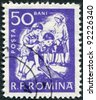 ROMANIA - CIRCA 1960: A stamp printed in the Romania, depicts Nursery, circa 1960 - stock photo