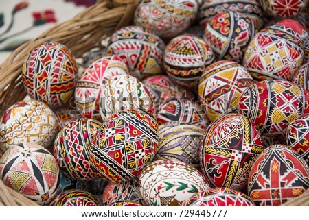 Painted eggs before easter romania stock photo 22323094 shutterstock romanian painted easter eggs near humor monastery romania at the fair market16 negle Choice Image