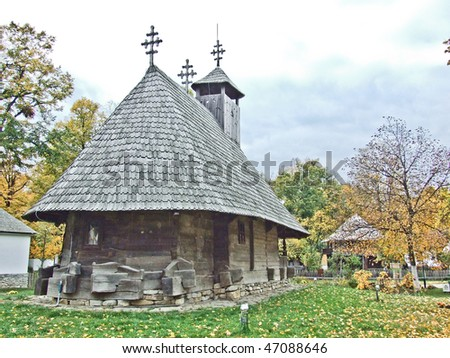 Medieval peasants stock photos images pictures shutterstock - Romanian peasant houses ...
