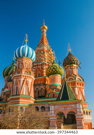 Famous St Vasily Blessed Cathedral Moscow Stock Photo