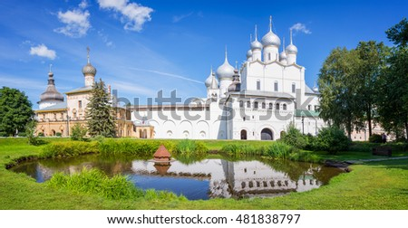 Rostov kremlin, Golden Ring, Russia