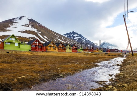 Row of colorful wooden houses at Longyearbyen in Svalbard