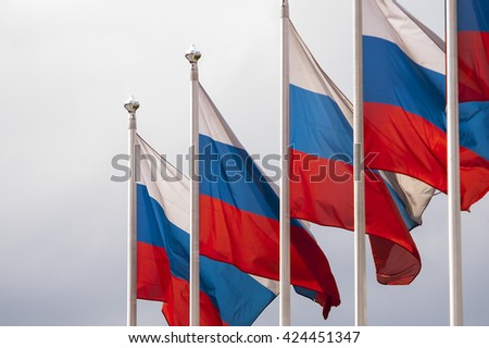 Row of Russian flags