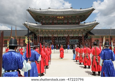 Royal guard parade of ceremony in Kyongbokkung Palace,Seoul Korea
